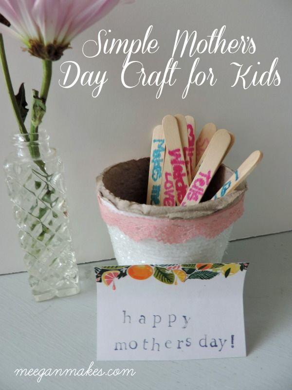 Sumple Mother's Day Craft