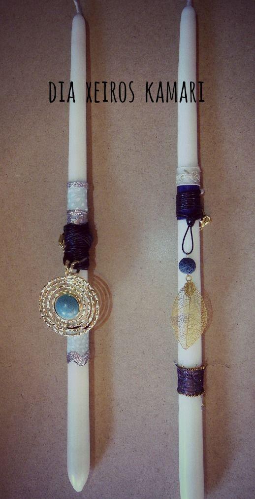 #Easter #Greece #jewellery #handmade