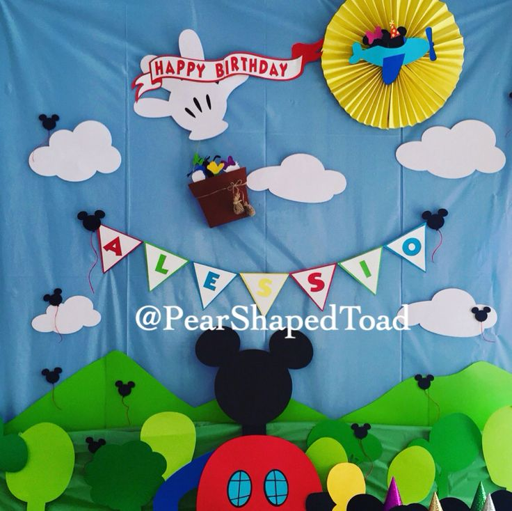 Mickey Mouse Clubhouse Birthday Backdrop