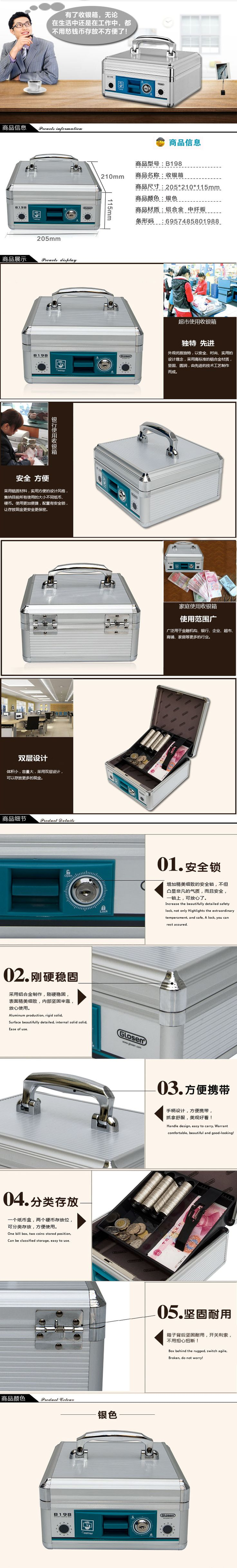17 best images about cashier box for home use bank super market glosen elegant cashier box widely used in super markets banks home use