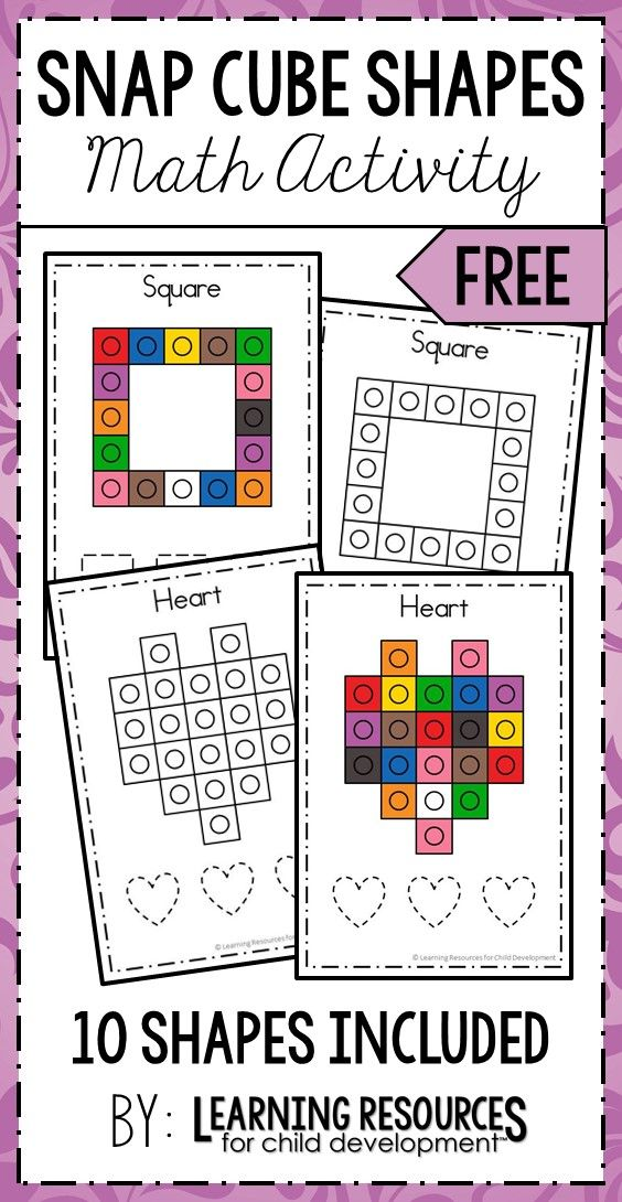 Snap Cube Shapes - Hands-on Math Activity for Shape Identification