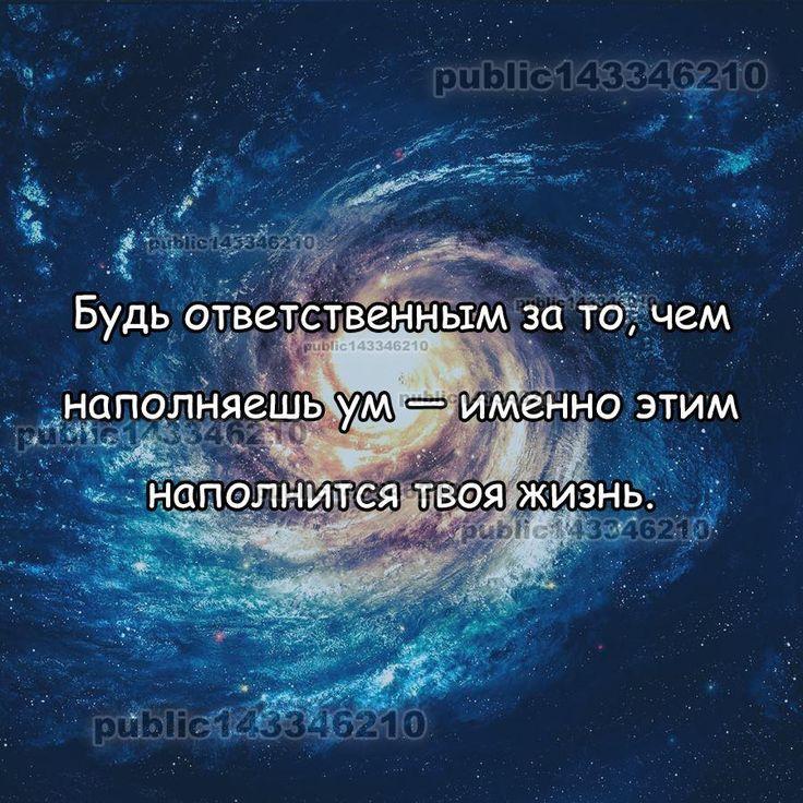 МИГ ИСТИНЫ – 271 фотография