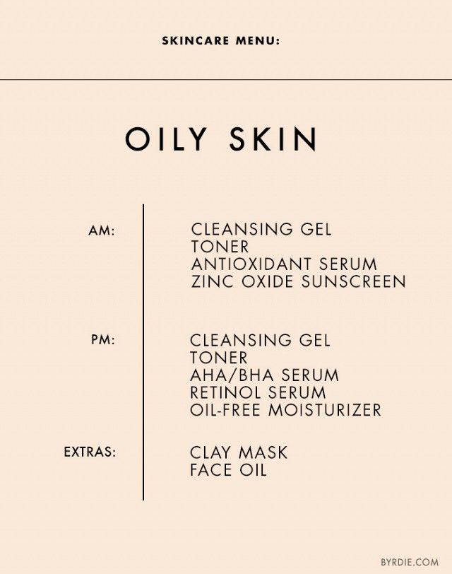 Skincare Menu: Oily/Acne-Prone Skin