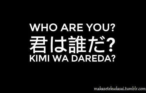 Kimi was daredai? Boku wa Lambo! Boku wa daredai? Kimi wa Lambo! Lambo-san nice ushi...