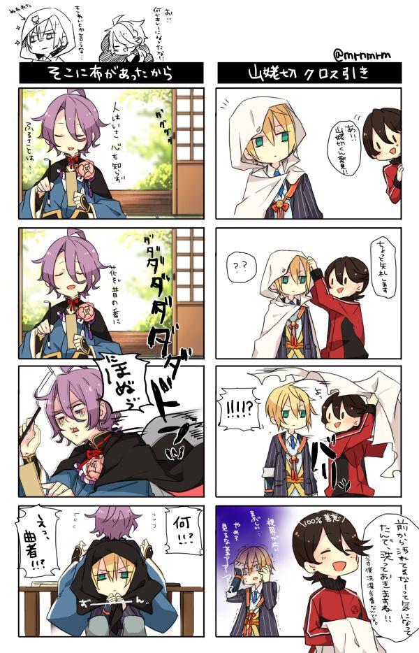 Sho cute (●´∀`●)