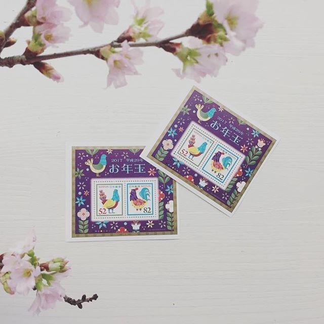 【mika_sonato】さんのInstagramをピンしています。 《・ 2017.2.6 ・ お年玉年賀ハガキの切手シートが、 今年は5枚も当たり、 今日、久々の自転車で郵便局へ 𓅯𓂅𓂅 ・ かっ、かわいい♡♡♡ 今までは和風な感じだったけど、 今回は北欧風かな ⚘ 台紙の部分のお花が、花形に穴が空いてます ✼ ちょっと、得した気分です 𓋪𓀥 ・ ・ 桜は八分咲きくらいまで、 きれいに開きました ❀❀❀ ・ ・ ・ #桜 #花のある暮らし #花のある生活 #cherryblossom #cherryblossoms #flower #お年玉年賀ハガキ #切手シート デザイン #星山理佳 さん #北欧 #北欧雑貨》