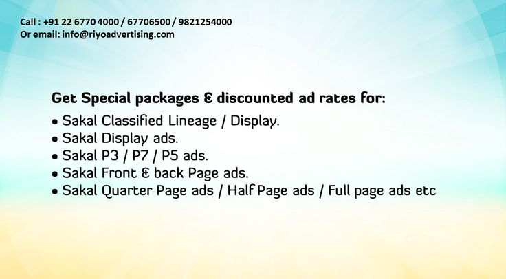 Recruitment display Rate Card Recruitment newspaper rate card Recruitment rate card Recruitment walk in appointment ad Rates Recruitment your cv ad Rate Card book ads in Recruitment  how to give ad in Recruitment  cost of advertising in  Recruitment newspapers advertising cost in Recruitment  Recruitment contact email