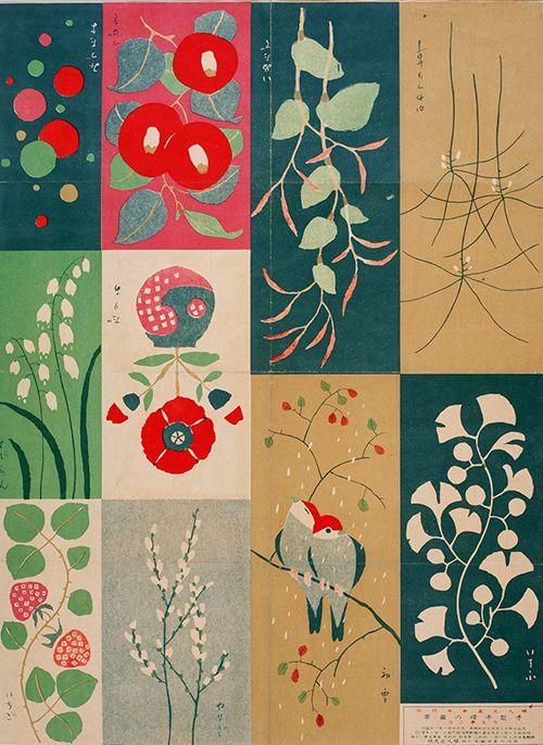「竹久夢二とアール・ヌーヴォー」展開催 - 暮らしを彩る和洋を融合したデザイン120点を展示 写真3