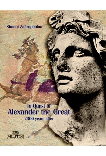 the greeks socio political philosophical development after alexander the great The ancient greeks are the cornerstone of western philosophy if you were born in a country in europe, a country settled by europeans, or a country at any point ruled by a european power, the essence of greek philosophy has found its way into your worldview in one way or the other, and that's a fact.