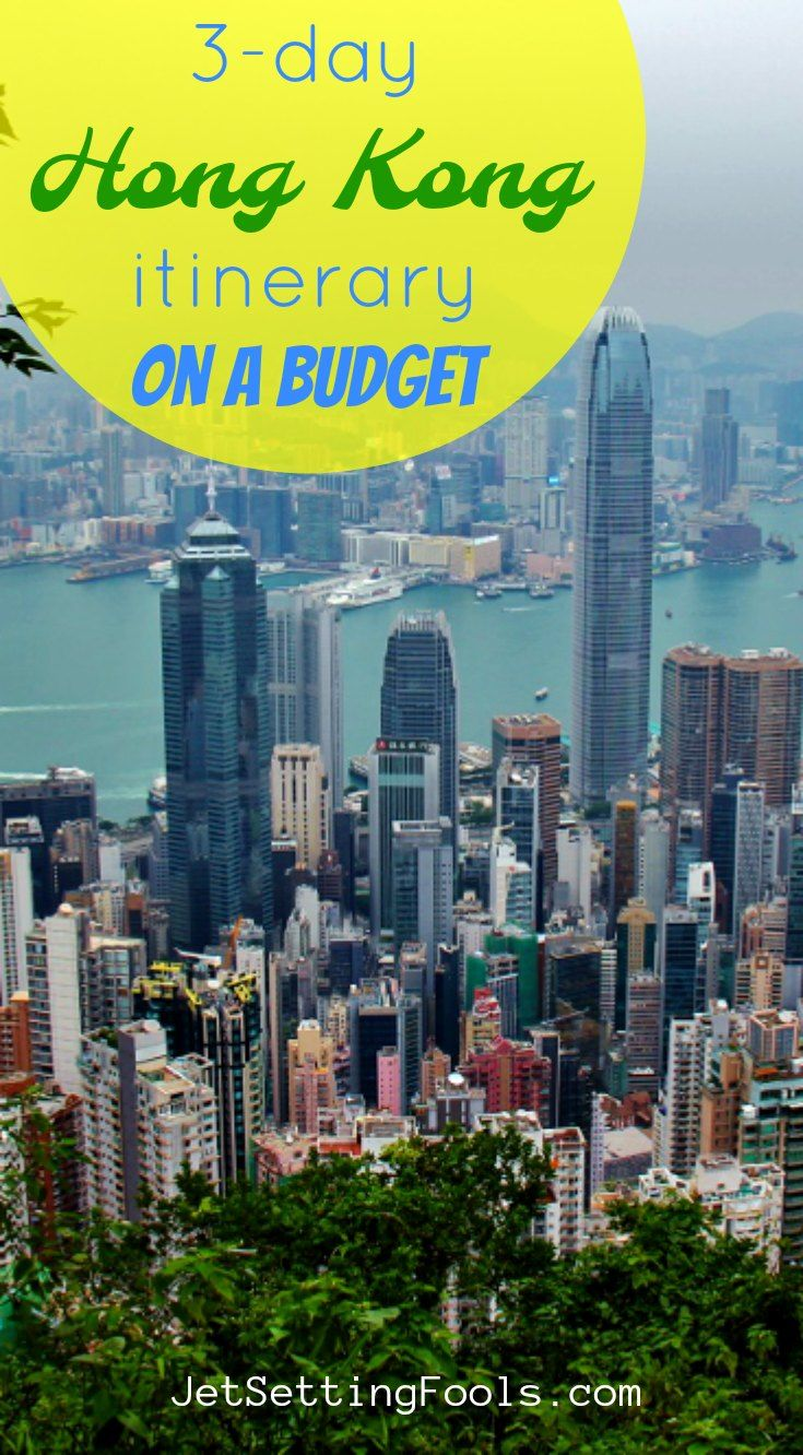 In the past decade, Hong Kong has risen in the ranks as one of the most expensive cities in the world, no doubt deterring budget travelers from making a trip to the city. In a place where a cup of coffee costs upwards of $7 USD and a one-day ticket to Hong Kong Disneyland is priced at $75 USD, it is easy to assume that all of Hong Kong is expensive. The truth, however, is that visiting Hong Kong is affordable – as we proved on our recent trip to the city. To help other travelers experience…