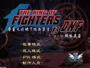 The King Of Fighters Vs Dnf is just a flawless spot for players to show off their fighting spirit abilities and skills. Swiftly land on the main game board and take action! The game tells about a ferocious competition which is held in a large arena. Of course the final winner certainly must knock out all opponents. How to play?