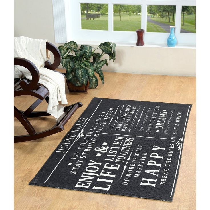 Chesapeake House Rules Printed Indoor Door Mat   14388