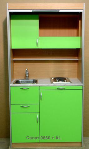 Мини-кухня цветная 3, офисная цветная мини-кухня на заказ.