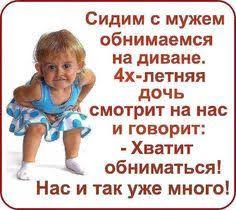 Картинки по запросу самые новые одесские анекдоты в картинках