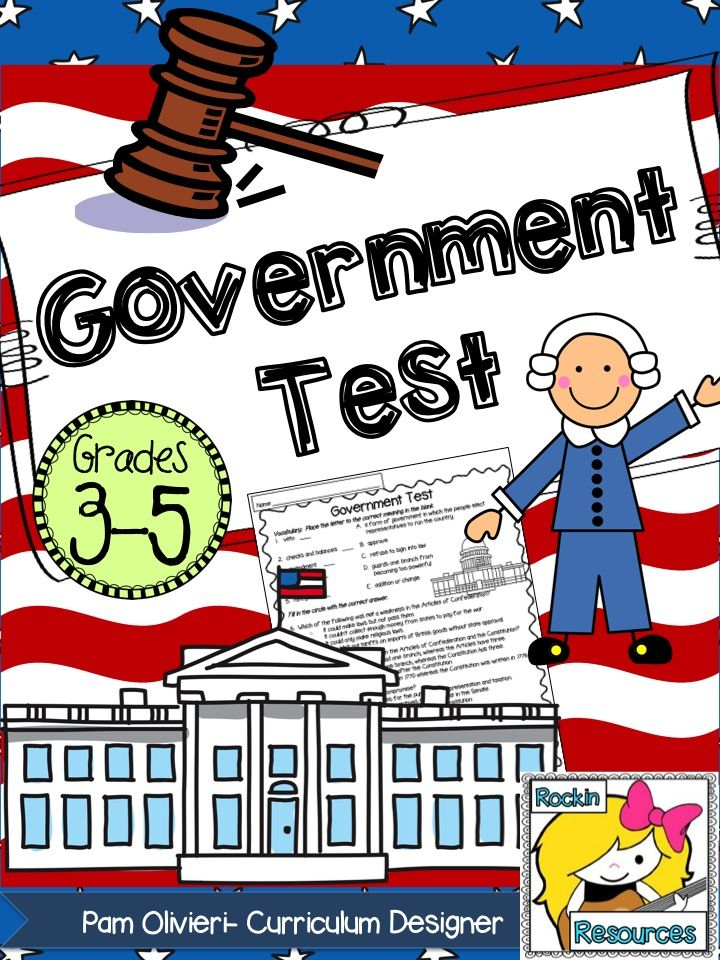 Government Test and Study Guide  There is a one-page study guide and a 3-page test with answer key.  It covers: Articles of Confederation, Shays' Rebellion, The Constitution Convention, The Virginia Plan, Great Compromise, Three-Fifths Compromise, Federalists, Anti-Federalists, 3 Branches of Government, Constitution, Bill of Rights  TPT Resource
