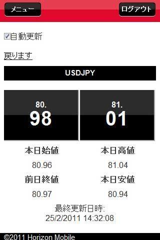 東岳証券は、FX(外国為替証拠金取引)、CFD(商品・証券)オンライン トレードのネット証券です。<br>アンドロイド(Android)、アイフォン(iPhone)、PCからトレードできます。<br>FXとCFD(商品・証券)をひとつのアプリで取引でき、日本円に加え米ドルを使った投資も可能です。<br>強い約定力、使いやすい取引システム、安心のサポートを提供しています。
