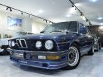 Classic cars dealer Garage Current has a large selection of quality classic cars for sale including Porsche 911, RUF, Brabus, and Mercedes Benz AMG.