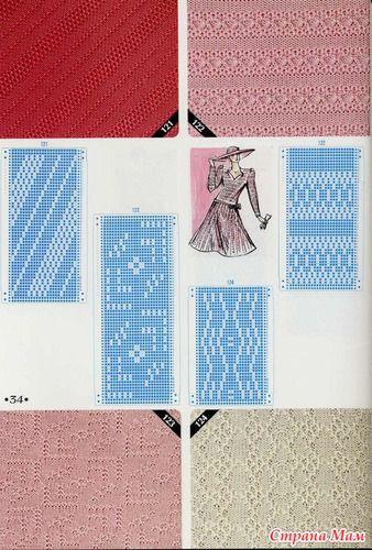 knitting pattern II TOYOTA Tuck 3