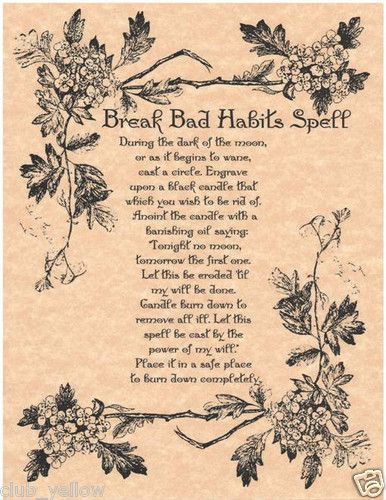 Break Bad Habits Spell Page for Book of Shadows BOS Pages Witchcraft Wicca Page | eBay