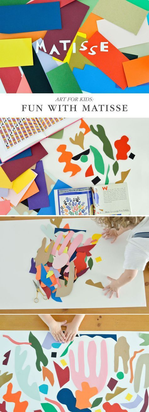 "Fun art project for kids to explore the artwork of Matisse. Have kids ""paint with scissors"" by cutting out shapes and gluing them to make art."