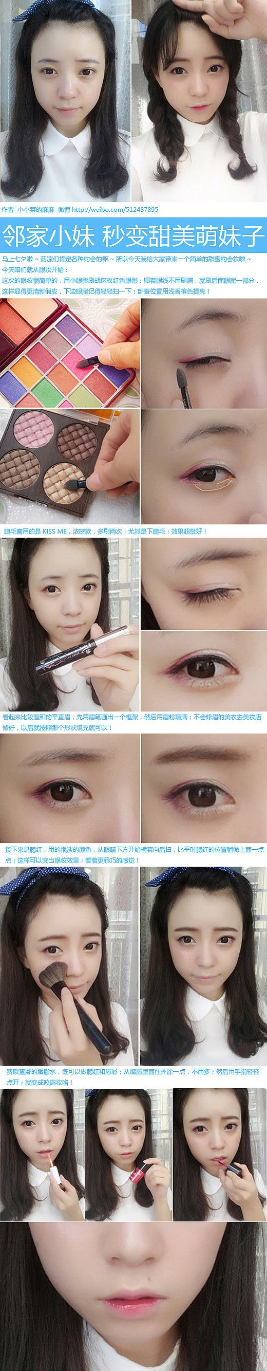 chinese makeup tutorial
