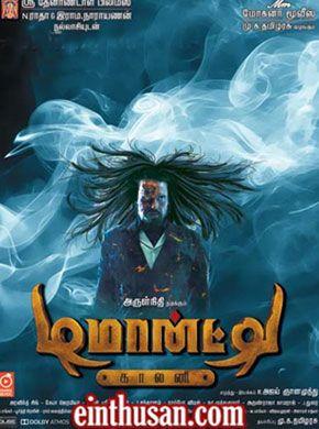Demonte Colony (2015) Tamil Movie Online in Ultra HD - Einthusan 2015 BLURAY ULTRA HD ENGLISH SUBTITLE