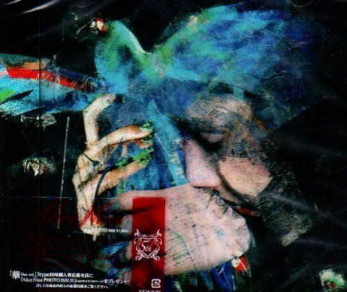 """2009.08.05 アリス九號 - 華 (初回限定盤Type-A)  Alice Nine - hæ・ne """"Hana"""" (type-a Limited Edition) [King KICM-91284] artwork by Aya Sacuraco (彩櫻恋 aka 吉本彩子 Ayako Yoshimoto) #albumcover"""
