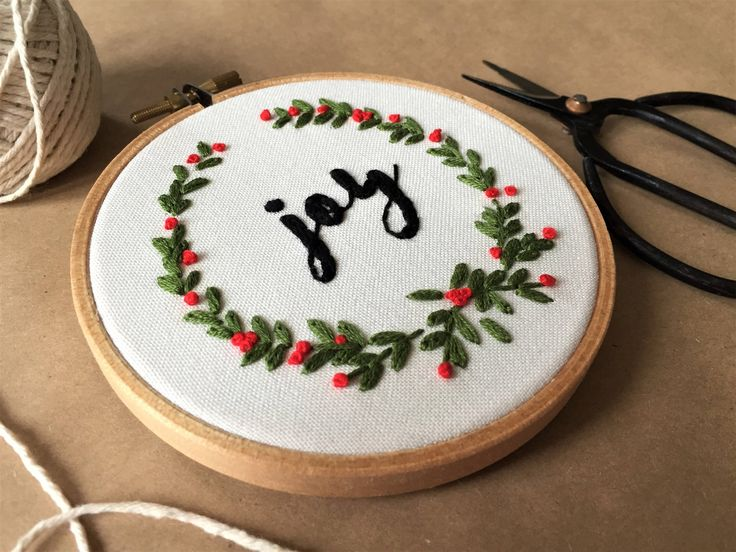 Joy christmas ornament,Christmas tree decoration,Christmas gift,Hand embroidery,Embroidery hoop,Modern embroidery,Personalized custom order by zezehandcraft on Etsy https://www.etsy.com/listing/549016994/joy-christmas-ornamentchristmas-tree