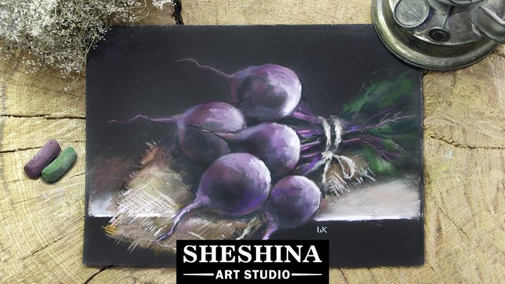 How to draw beets with soft pastels 🎨 Sheshina Ekaterina