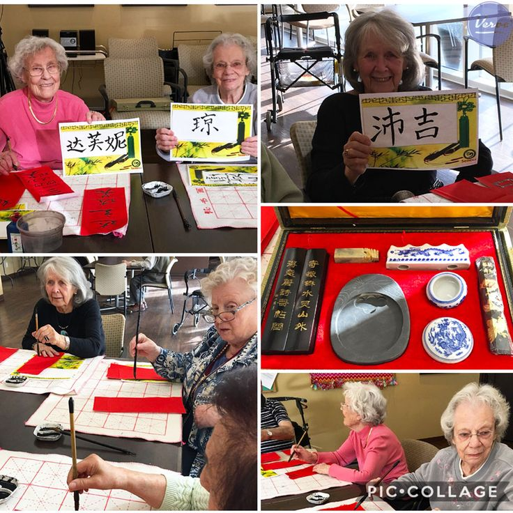 In celebration of Chinese New Year, volunteers from Seneca College came and did a presentation on Chinese Calligraphy. After the presentation, residents got an opportunity to try their hand in Chinese calligraphy. The instructor translated all their names in Chinese. Residents had a great time.