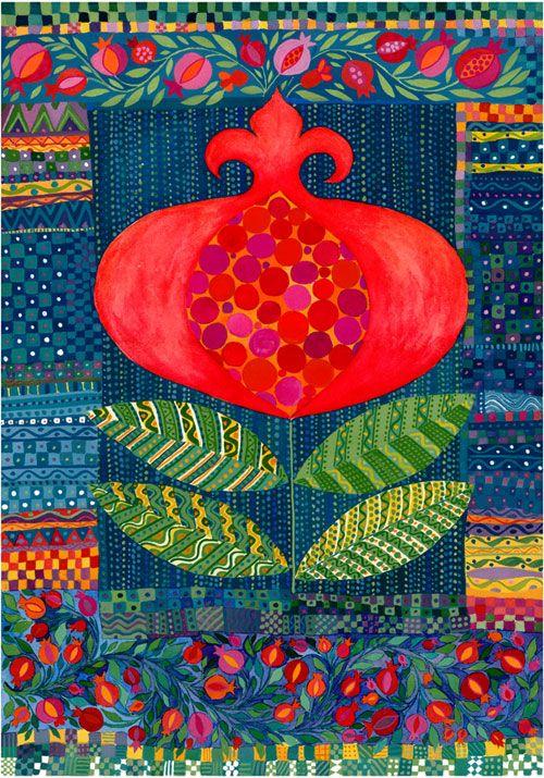 The Pomegranate  |  Artist:  Chanan Mazal, Jerusalem  |  url:  mazalart.com