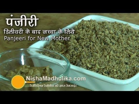 10 best recipes for new mothers images on pinterest indian sweets 10 best recipes for new mothers images on pinterest indian sweets mom and mothers forumfinder Image collections