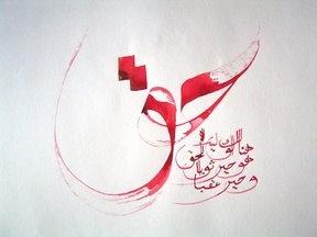 Farsi Alphabet