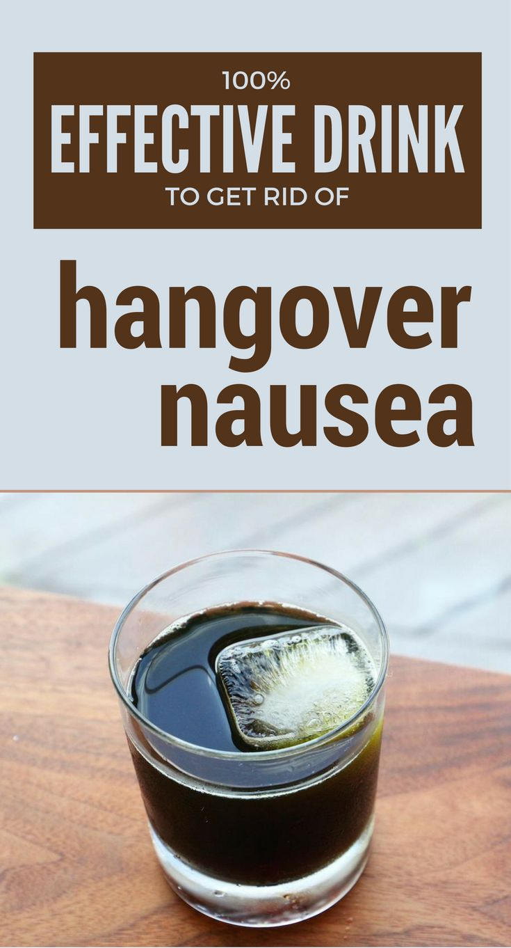 100% Effective Drink to get rid of Hangover Nausea