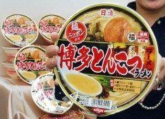 日清食品のカップラーメン日清麺ニッポンシリーズから博多ラーメンの新商品が発売されます あっさりしながら豚骨のエキスを濃厚に感じられるスープに仕上がっているそうですよ 日から全国で販売されます 早速買ってみようかな