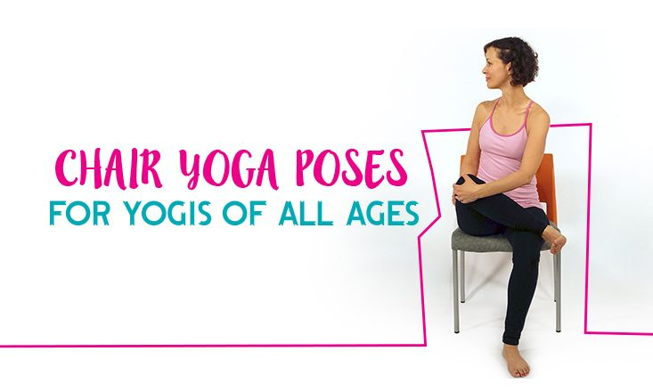 Chair yoga poses are great for everyone! Whether recovering from an injury, adding to your senior activity, or need some new poses, come join the fun!