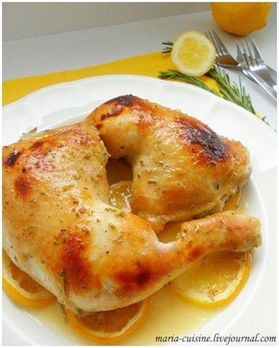 Курица с лимоном и розмарином.  Ингредиенты на 2 порции: 2 окорочка 1 лимон 1 веточка розмарина 1 ч.л. мёда 1 ч.л. горчицы 1 ч.л. лимонного сока соль перец