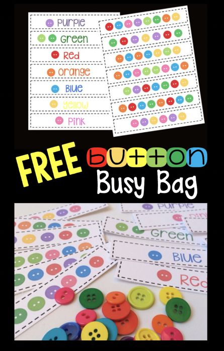 Free button BUSY BAG printable - perfect for toddlers and preschool kiddos learning colors and patterns. Just print and teach!