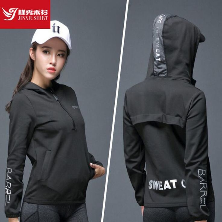 2017 women sports t jackets fitness shirts coat yoga t shirt sportswear hoodies gym running jogging workout pilates jacket shirt