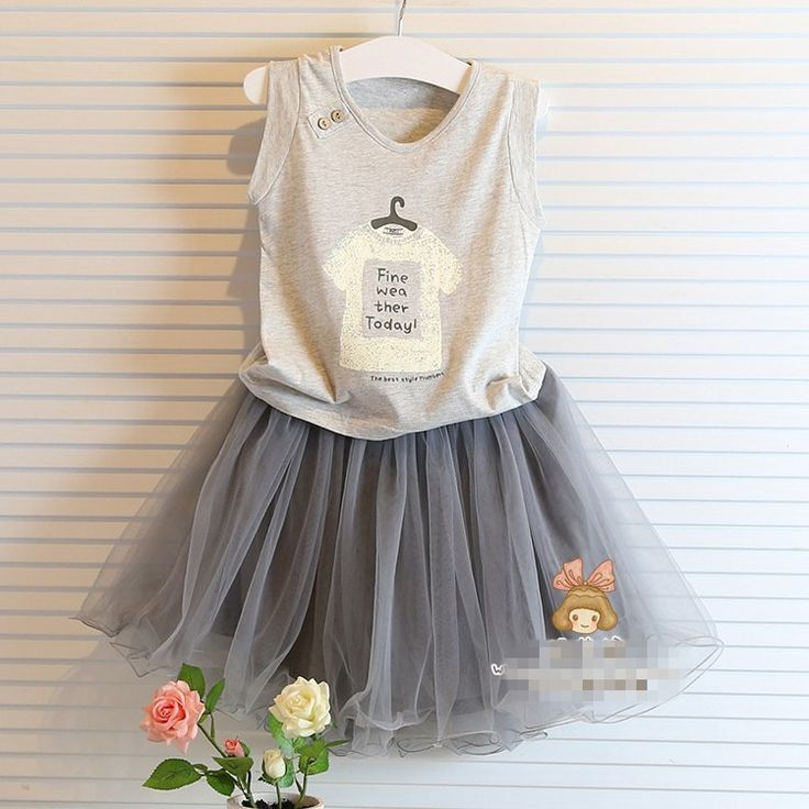 >> Click to Buy << 2016 summer new Korean version of the suit Girls sleeveless t-shirt + net veil Children's suits style pretty wild #Affiliate
