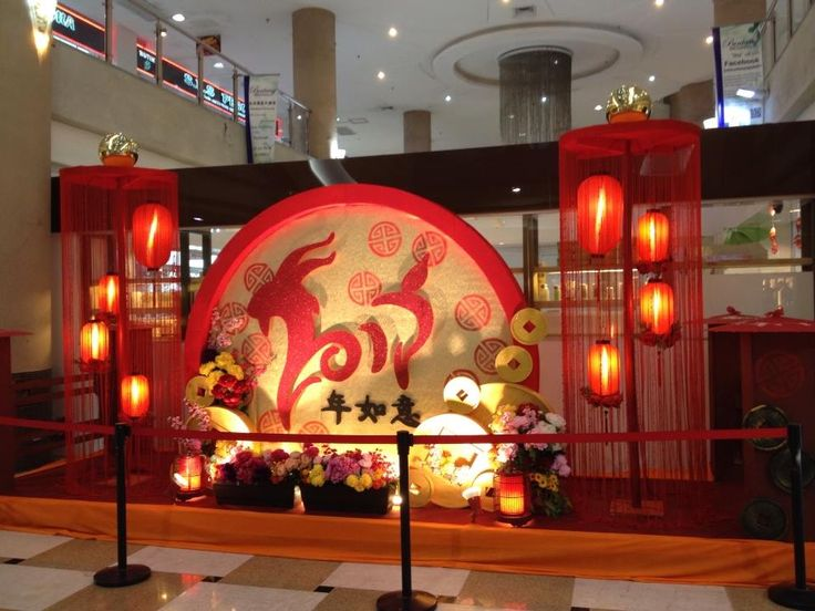 2015 year of goat cny decoration decor chinese for Chinese decorations