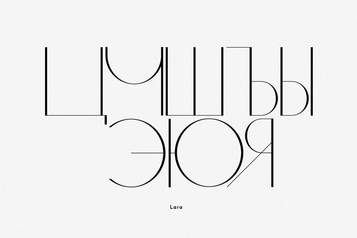 This custom font was created as part of our art direction & design of the identity and program for City Modern, a series of events,…