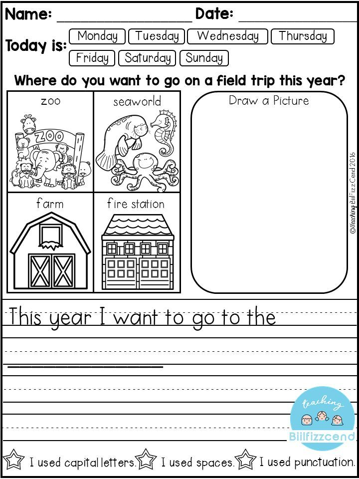This FREE printable of     Journal Prompts for Kids will help make     The Hill Hangout