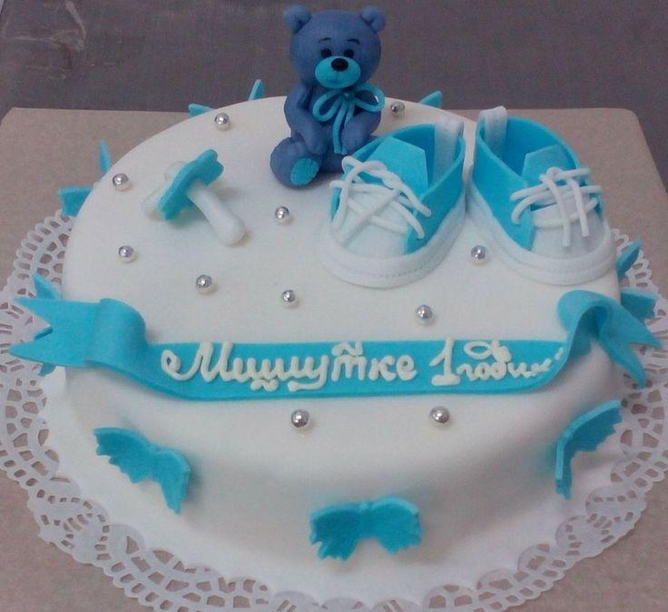 Тортик. Красивый тортик. Детский