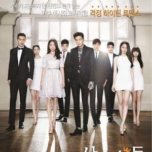 the heirs dvd korea series murah perkepinh cuma 7 rb add pin bb 57A4BF22