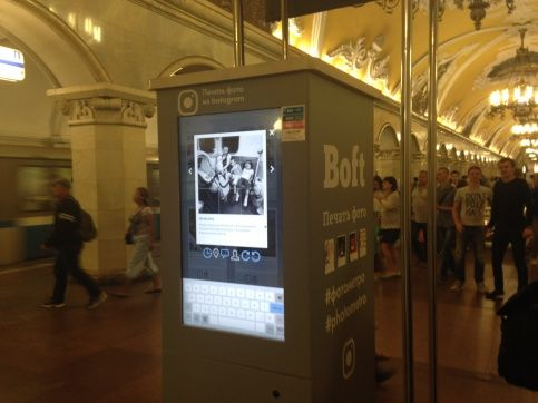 Moscow's subway instagram machine