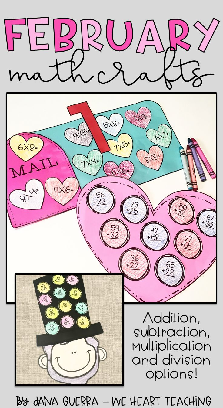 This February math craft includes multiple differentiation options including addition, subtraction, 2 and 3 digit addition and subtraction with regrouping, multiplication, and division! Craft options include Valentine's Day and President's Day! Great for kinder, 1st, 2nd, 3rd, and even 4th grade!