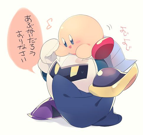 79 best images about Meta Knight on Pinterest | Snow ...