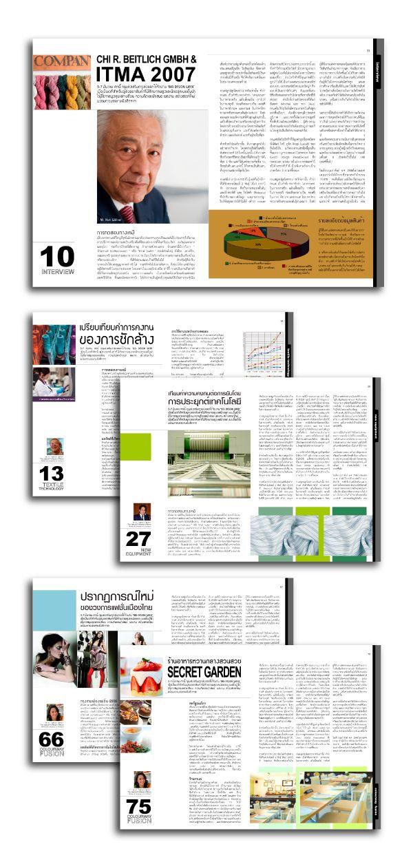 Colourway Magazine Design : Layout Guidelines « TMi