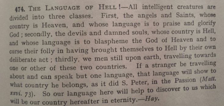 Bad language - 2nd Commandment - Stories from the Catechist - Traditional Catholic
